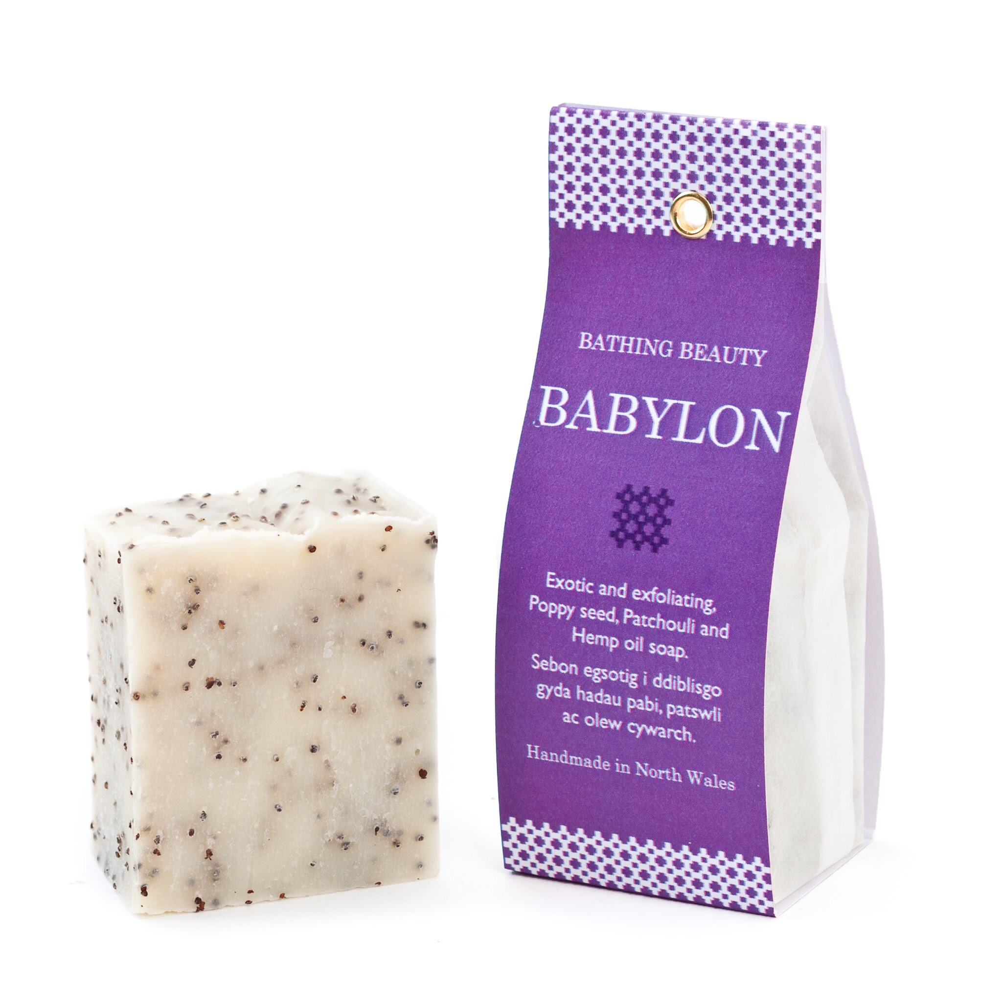 Babylon, patchouli scented, hemp oil infused, poppy seed studded soap