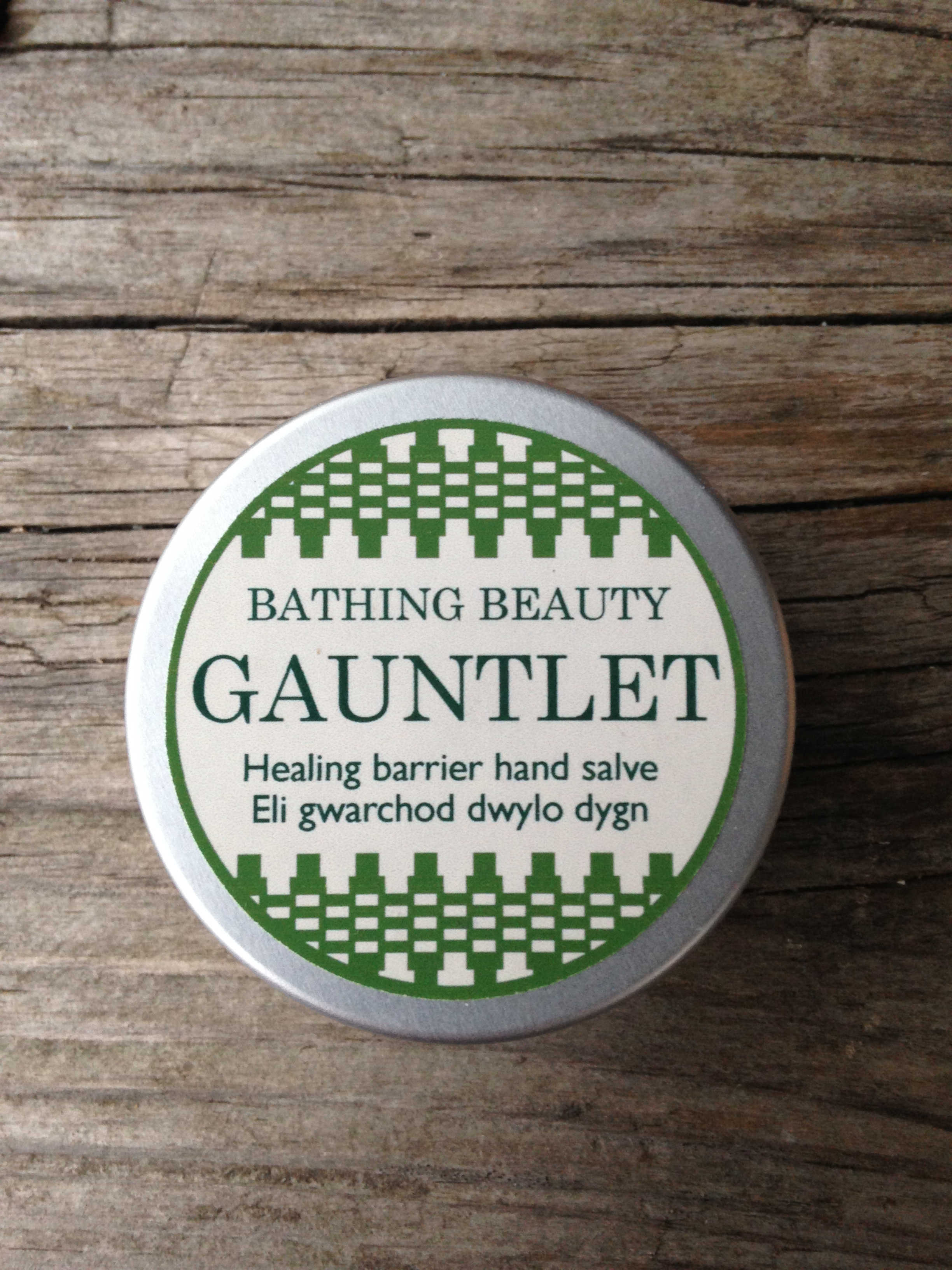 award winning barrier hand salve